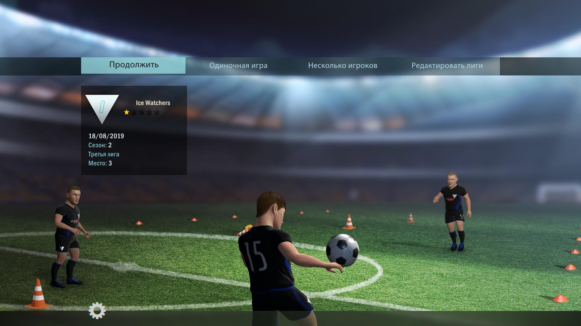 Football Tactics And Glory 2 Gamelyss